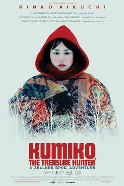 kumiko_poster_250